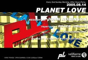 PLFL2005_08_SAM.jpg