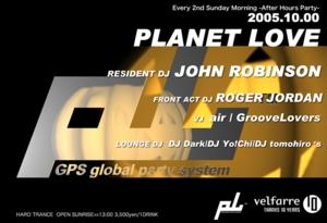 PLFL2005_10_SAM.jpg