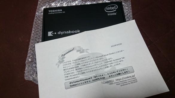 TOSHIBA dynabook Tab VT484/22K